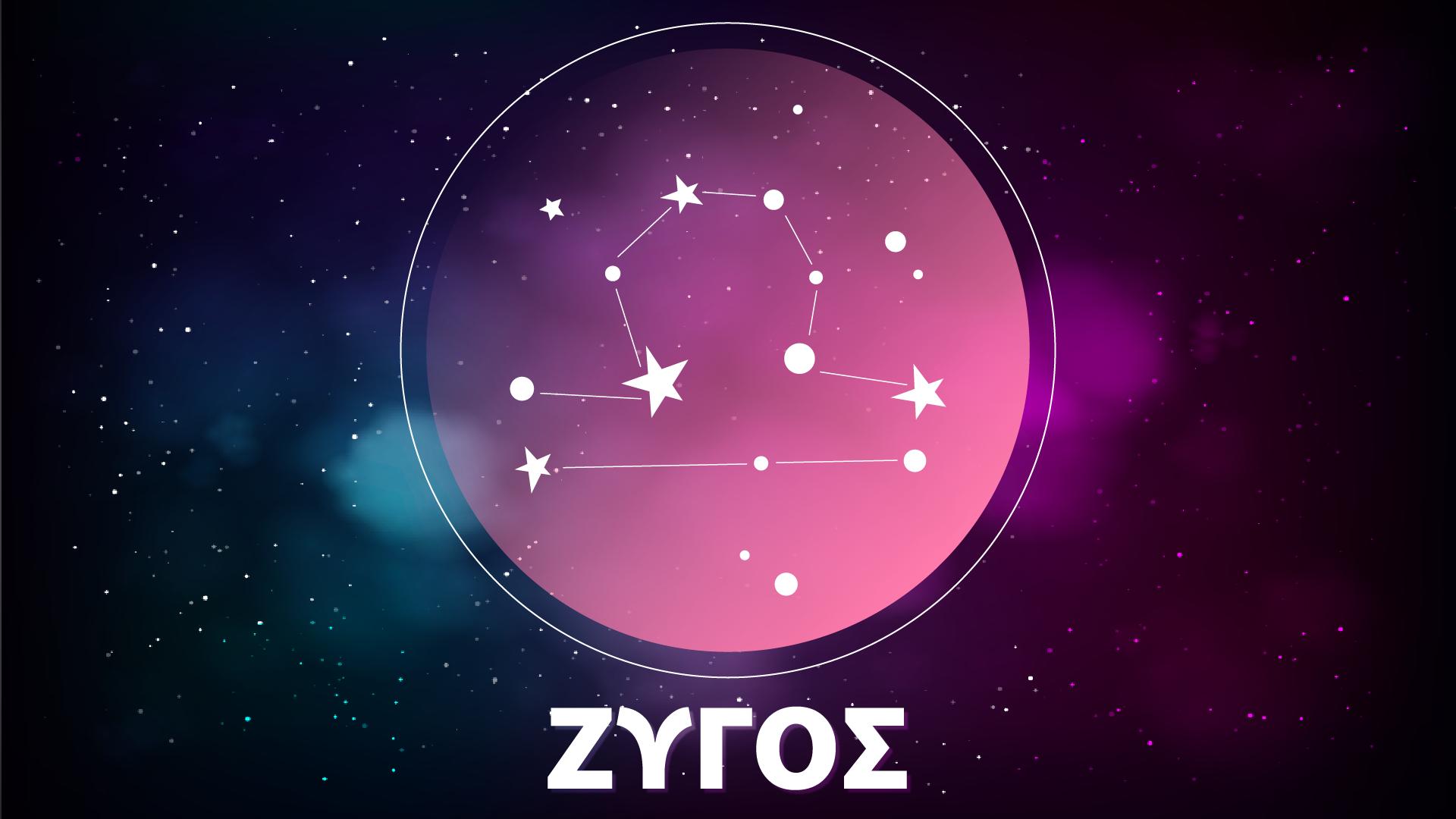Ζυγός – Εβδομαδιαίες αστρολογικές προβλέψεις από 15/7 έως και 21/7/2019