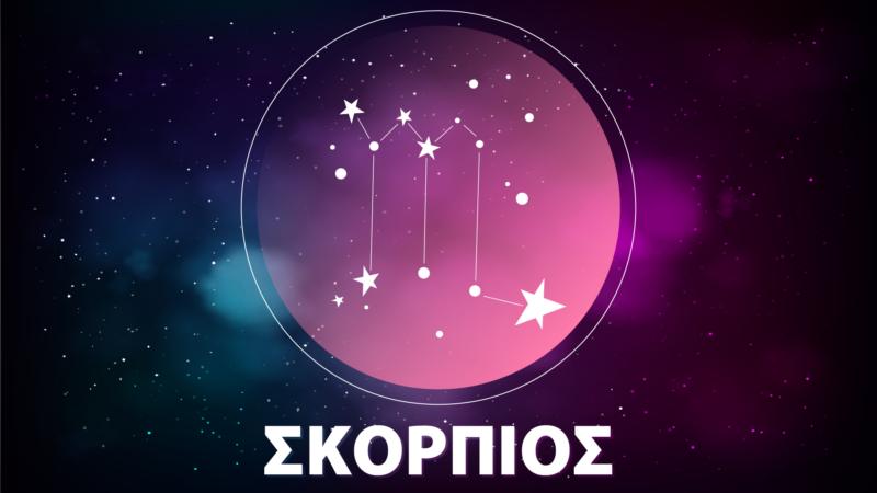 Σκορπιός – Εβδομαδιαίες αστρολογικές προβλέψεις και τα τυχερά νούμερα 2/9 έως και 8/9/2019 από την Αλίντα Κανάκη !