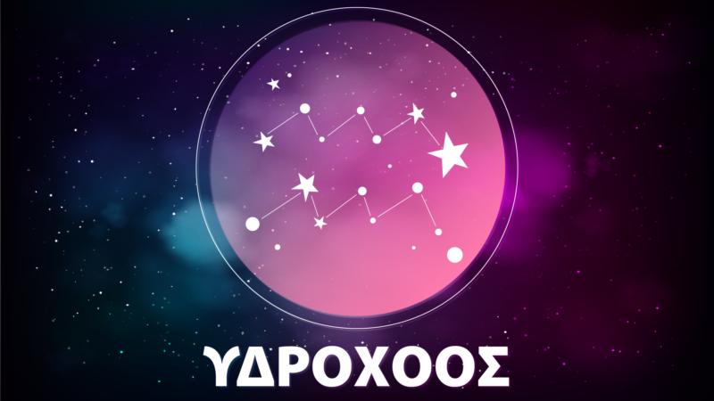 Υδροχόος – Εβδομαδιαίες αστρολογικές προβλέψεις και τα τυχερά νούμερα 9/9 έως και 15/9/2019 !
