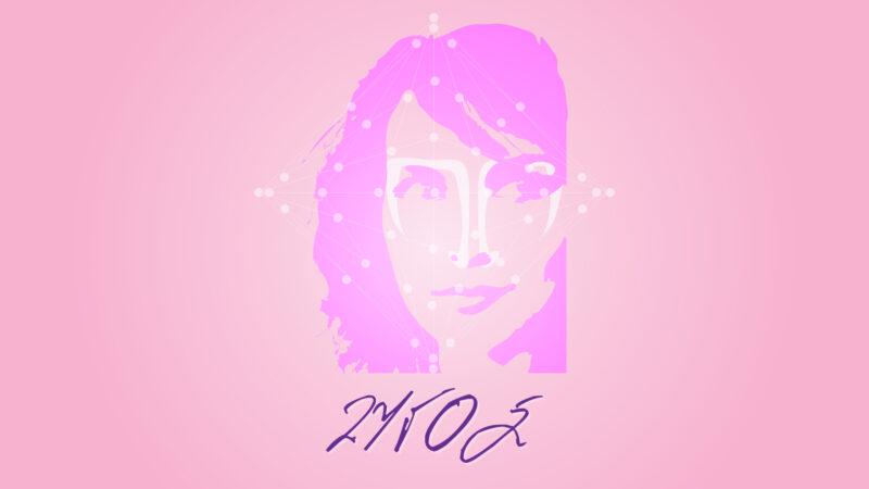 Ζυγός – Οι εβδομαδιαίες αστρολογικές προβλέψεις από 11/11 έως 17/11/2019 από την Αλίντα Κανάκη !