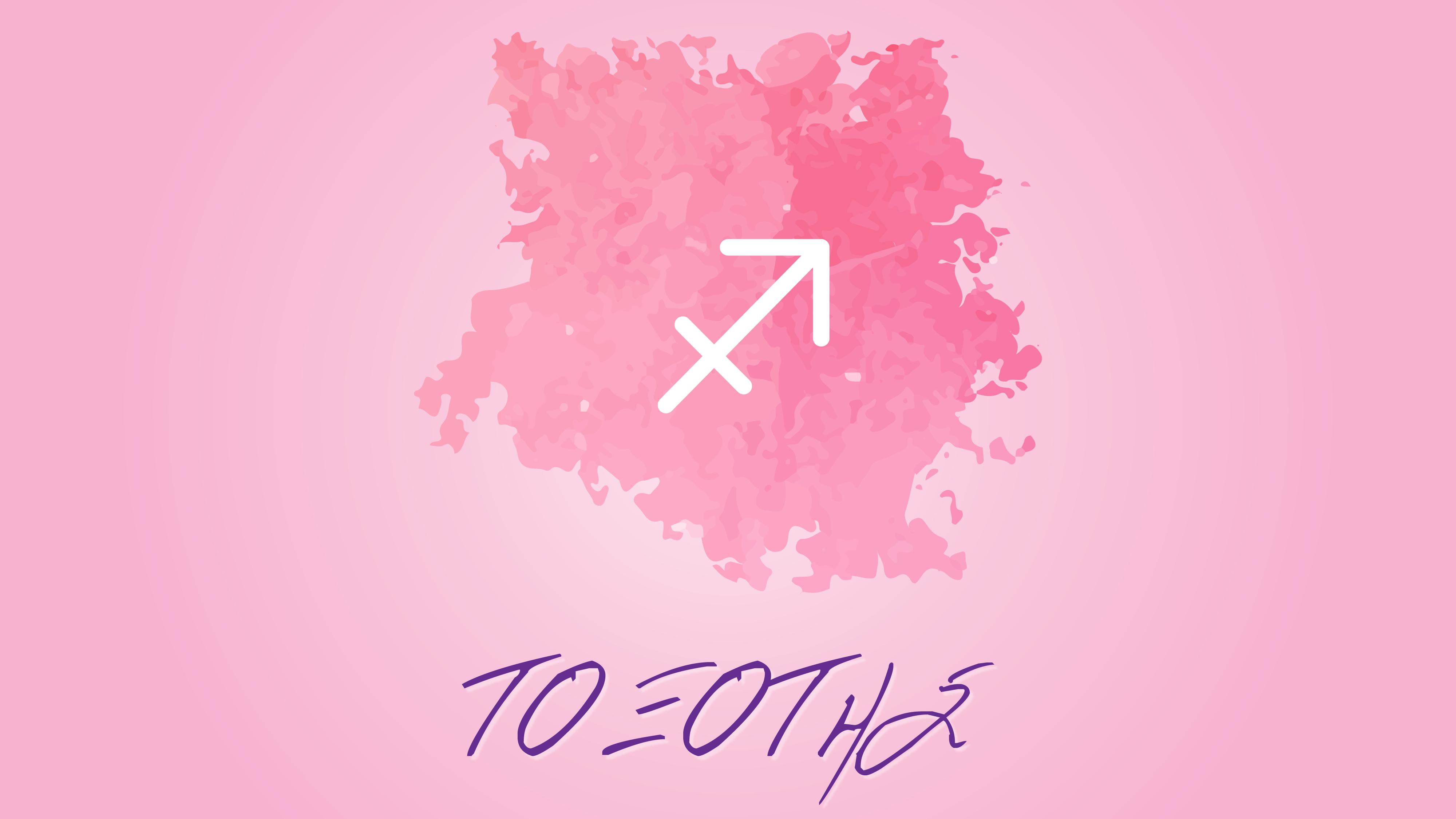 Τοξότης – Μηνιαίες αστρολογικές  προβλέψεις Ιουνίου 2021