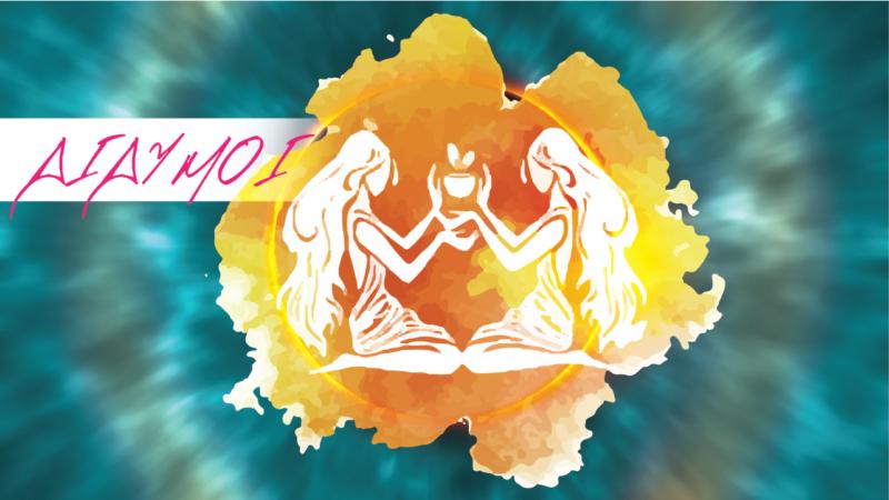 Δίδυμοι 2021 – Eτήσιες αστρολογικές προβλέψεις – 2021  Από την Αλίντα Κανάκη !