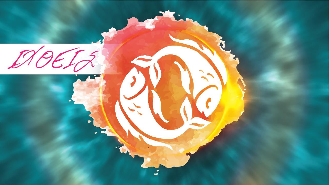 Ιχθείς – Eτήσιες αστρολογικές προβλέψεις -2021  Από την Αλίντα Κανάκη !