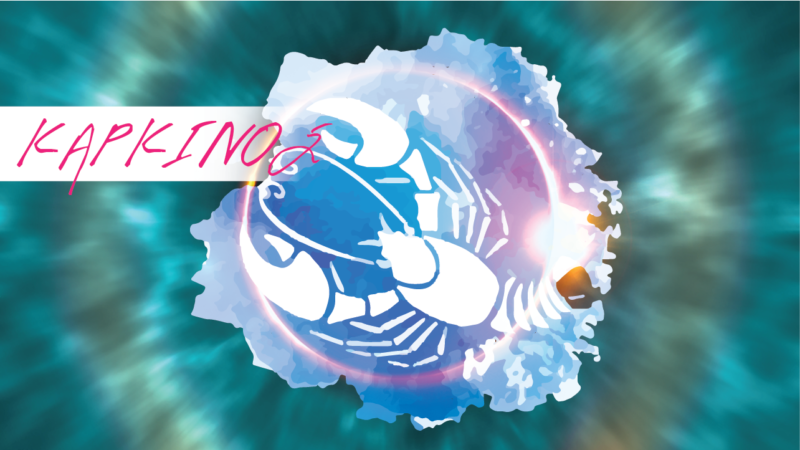 Καρκίνος 2021 – Eτήσιες αστρολογικές προβλέψεις – 2021  Από την Αλίντα Κανάκη !