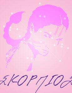Σκορπιός – Οι εβδομαδιαίες αστρολογικές προβλέψεις από 11/11 έως 17/11/2019 από την Αλίντα Κανάκη !